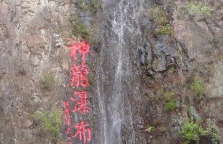 天津白蛇谷原生态景区