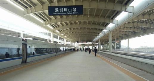 深圳坪山站