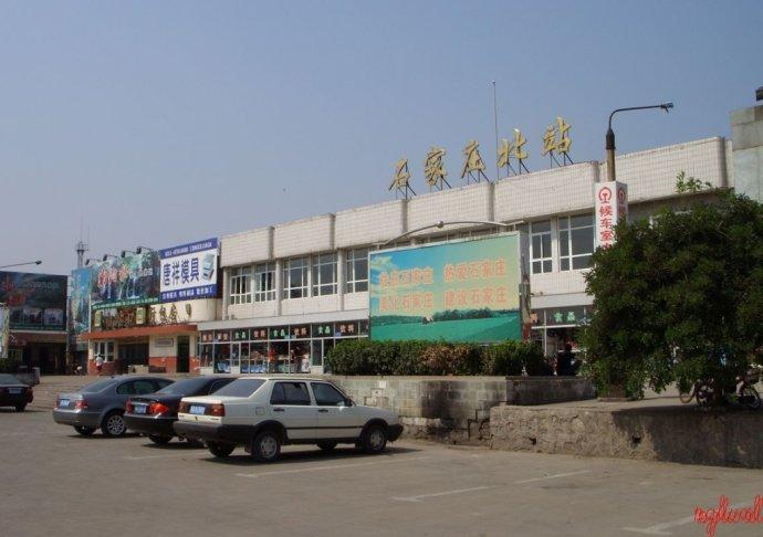 石家庄北站